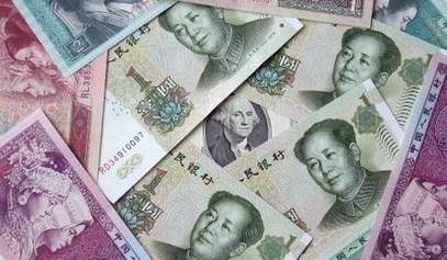 Јуан - светска валута?/Фото: РИА Новости