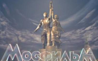 Ревија руског филма у Београду и Нишу