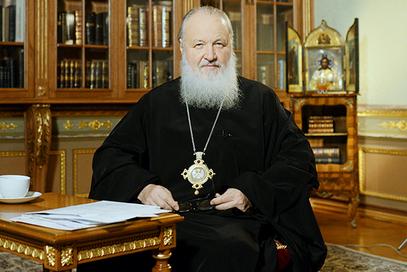 Патријарх Московски и све Руси Кирил