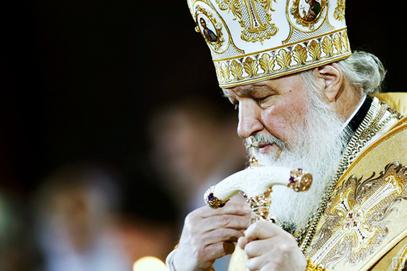 Патријарх Московски  и целе Русије Кирил