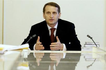 Сергеј Наришкин