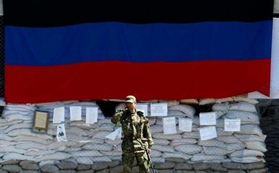 Доњецк одбио Путина