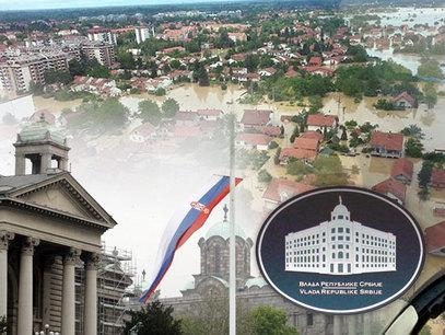 Влада Србије прогласила је тродневну жалост (илустрација)