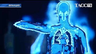 Француски научници створили огледало које приказује људске унутрашње органе