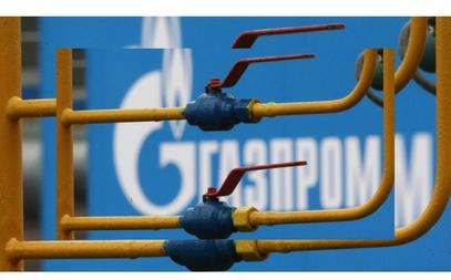 Америчка цијена гаса била би дупло већа од руске