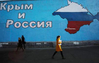 Крим - Русија - Косово и Метохија