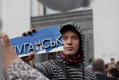 Референдум и у Луганску