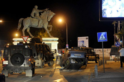 Македонска полиција привела 27 демонстраната у Скопљу