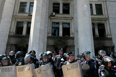 Полиција у Одеси