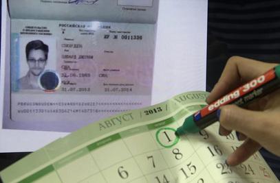 Сноуден у Русији има ћириличан пасош. Ово Срби у Србији немају.