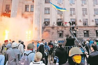 Хрвати у Украјни? (Фото Ројтерс)