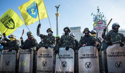 Украјина - полицијски кордон