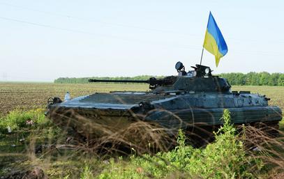 Оклопно возило у Украјини