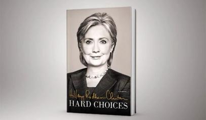 """Наоружана"" Хилари Клинтон / © Screenshot: YouTube"