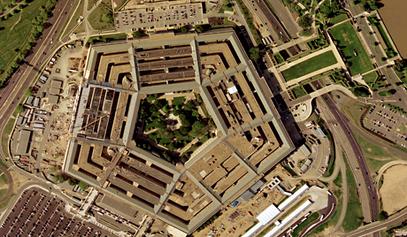 """Пентагон - """"невидљиви"""" није оправдао очекивања / © Фото: ru.wikipedia.org"""