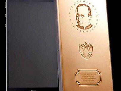 Руски патриотски ајфон (Foto: brobible.com)