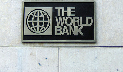 Светска банка / © Flickr.com/acameronhuff/cc-by