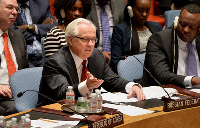 ЧУРКИН: Апсолутно сам убеђен да Американци прислушкују и мој телефон и кабинет у УН