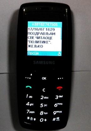 Слика 2: 17.10.2007. г. порука са мог телефона који је коштао 2.400 динара! Дакле, једноставан, скроман и јефтин.