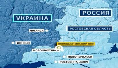 Русију хоће да увуку у рат са братским народом / © Photo: VESTI.RU