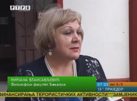 Проф. др Мирјана Влаисављевић