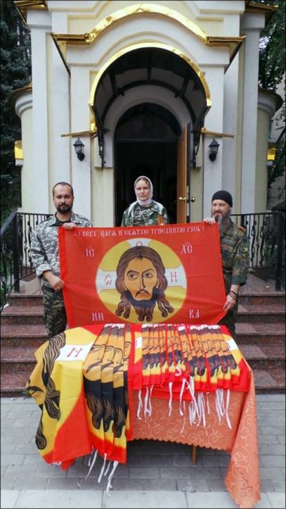 У Доњецку за Армију Новоросије освештано старо руско војно Знамење с ликом Христа