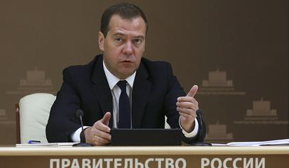 Дмитрија Медведева / © Photo: RIA Novosti/Екатерина Штукина