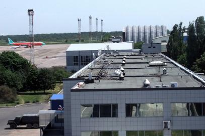 Доњецки аеродром