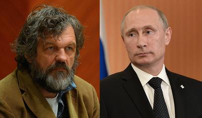 Емир Кустурица - Владимир Путин / © Photo: RIA Novosti/V.Fedorenko/A.Nikolskyi