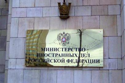 Русија забранила улазак у земљу 12 официра и војника САД и конгресмену Морану