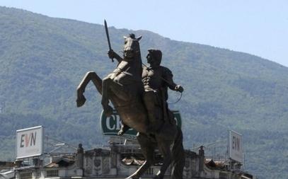 Македонија забрањује геј брак? Неки се опамете?