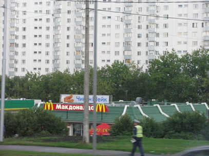 У Русији и Бугарској - ћирилично, а у Србији?