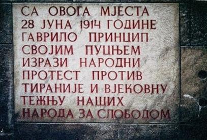 Кустурица: Мозаик у Андрићграду неће моћи однети ни Хитлер ни било који Изетбеговић