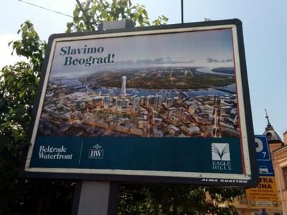 Славимо Србију без Косова? Заборавимо на Видовдан?