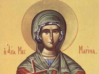 Сутра Oгњена Mарија