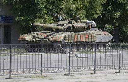 Тенк Луганске Републике