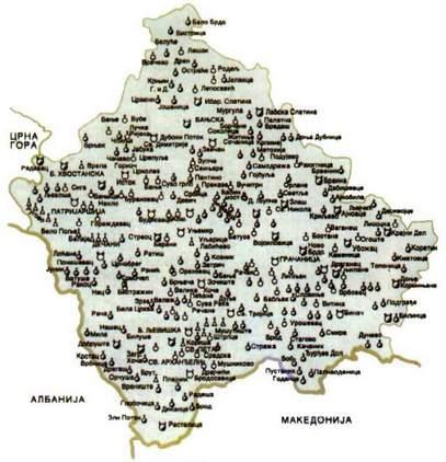 Српски интегритет? Православни манастири и цркве Срба на Косову и Метохији.