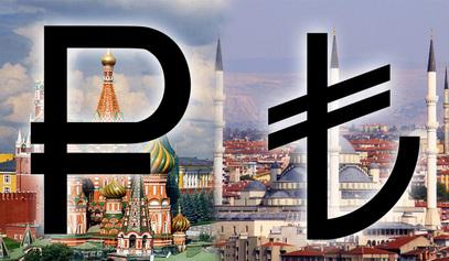 Лира и Рубља / © Collage: Voice of Russia