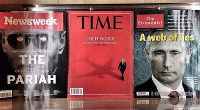 Западна штампа о Путину.../ Фото: Борис Малагурски