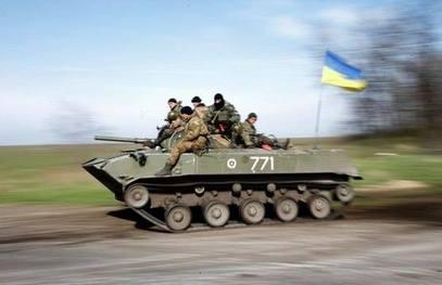 Фото: Министарство одбране Украјине
