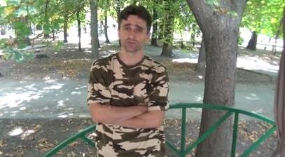 Дејан Берић