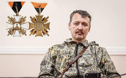 Пуковника Игор Стрелков (Гиркин)