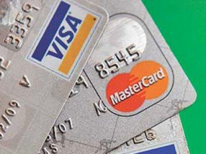 Кредитне картице
