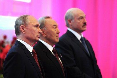 Владимир Путин, Нурсултан Назарбајев и Александар Лукашенко