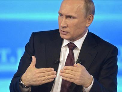 Владимир Путин - Фото: EPA