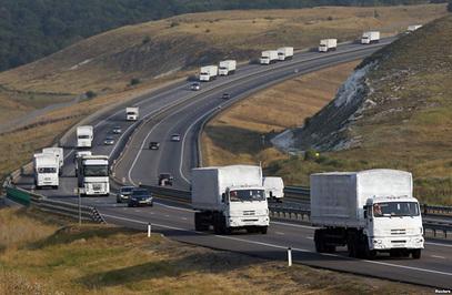Проласком конвоја Русија Луганску Републику признала за субјект међународног права