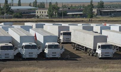 Вашингтон захтева да се конвој врати, прети Москви новим санкцијама