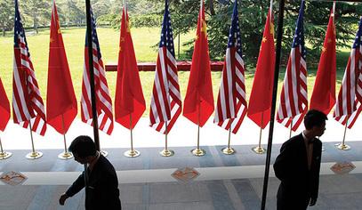 Украјина је жртва рата између САД и Кине за тржиште Европске уније