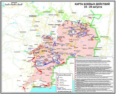 Мапа кретања новоросијске војске