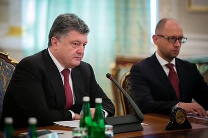 Украјински Савет за националну безбедност и одбрану